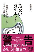 ISBN978-4-88759-710-5.jpg