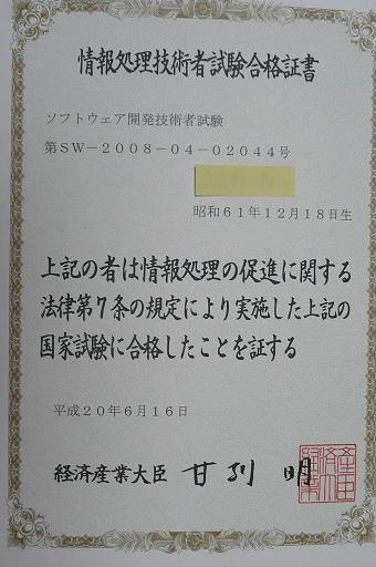 P1010799.JPG